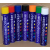 TEMP32 - line Marking aerosols - Safeguard Product